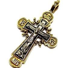 slavic cross orthodox crucifix