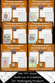 thanksgiving color by answer maze s for the following concepts proportions one step equations two step equations multi step equations