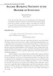 on inventions essay on inventions