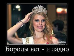 Военнослужащие освободили Ждановку, - Порошенко - Цензор.НЕТ 568