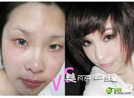 6 18 asian s before and after makeup