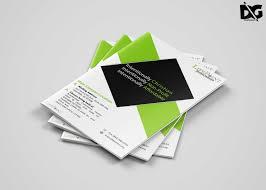 Free Download Brochure Bi Fold Brochure Free Download 1563