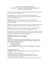 Social Work Assessment Form Social Work Assessment Examples Best S Of Social Work Client 7