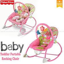 fisher 0306 infant to toddler rocker babyneeds