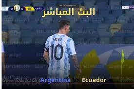 هدف ميسي  ملخص مباراة الارجنتين والاكوادور اليوم 4-7-2021 كوبا امريكا -  كورة في العارضة