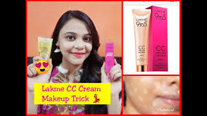 lakme cc cream makeup