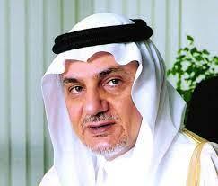 تركي الفيصل ضيف شرف المنتدى الدولي للاتصال الحكومي