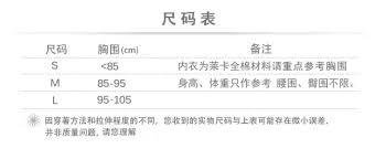 Chinese English Taobao Sizing Chart Translator