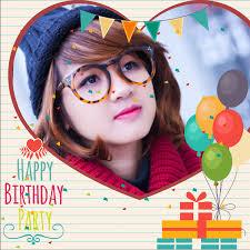 happy birthday frame 1 0 4 screenshot 6