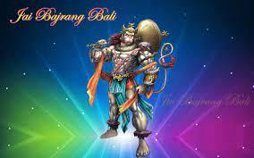 Hanuman Ji Wallpapers 3d - Wallpaper Cave