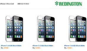 iphone 5 wiki release date