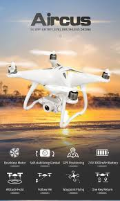 <b>JJRC X6 Aircus</b> White 1 Battery RC Quadcopters Sale, Price ...