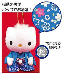 All of these hello kitty and dear daniel resources are for free download on pngtree. Amazon Com Hello Kitty Dear Daniel Plush Figure Keychain Sakura Kimono Toys Games