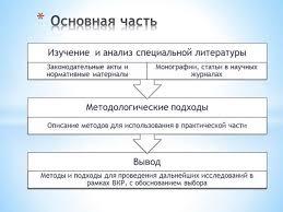 Курсовые дипломные контрольные работы на заказ в Барнауле  second slide