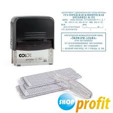 <b>Штамп самонаборный Colop Printer</b> C50-Set-F (69х30мм, 8/6 ...