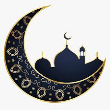 Transparent Background Ramadan Png, Png Download - kindpng