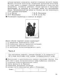 Контрольная работа по теме Мир в первой половине xx века класс Какие события привели к этим изменениям hello html m52f77056 gif