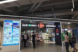 In september 2019, the carrefour group sold an 80 percent equity interest in carrefour china to chinese group suning.com. Carrefour Steps Into China S New Retail Fray Produce Report