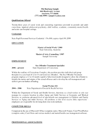Social Worker Resume Sample Monster Work Template Resumes Government