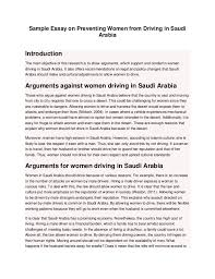 sample essay on preventing women from driving in saudi arabia sample essay on preventing women from driving in saudi arabia introduction the main objective of this