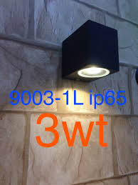 Philips Outdoor Lights India Outdoor Wall Lamps Buy Outdoor Led Wall Lamps Online In India