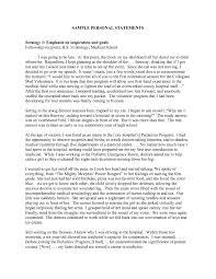 personal statement essays