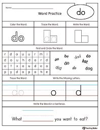 Kindergarten Memorize Sight Words Worksheet Printable Worksheets ...