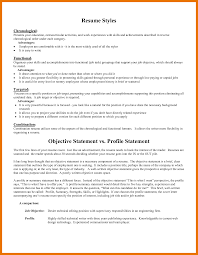 Resume Opening Statement Examples - Sarahepps.com -