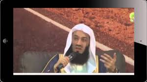 Mufti Ismail Menk How to Stop Porn Addiction YouTube