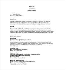 Commis Chef Resume Free PDF Template