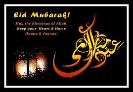 E#mubarak Wallpapers Hd - Eid Ul Fitr ...