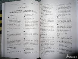 Алгебра и геометрия класс Самостоятельные и контрольные работы  все