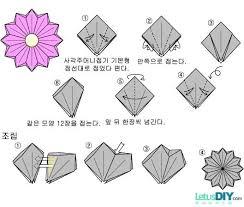 Folding Paper Flower Korean Paper Folding Flower Ball Pendant Letusdiy Org Diy