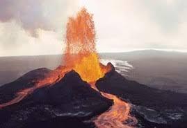 Геологические Чрезвычайные Ситуации Реферат Чрезвычайные ситуации геологического характера ВУЛКАН