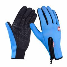 Унисекс <b>теплые</b> удобные <b>перчатки для</b> езды на велосипеде ...
