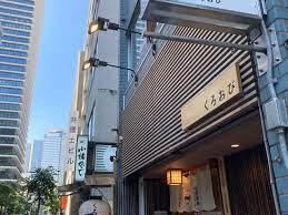 竹田 恒 泰 ラーメン