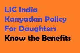 All Lic Kanyadan Policy Chart Setting An Android