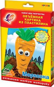 <b>Набор для лепки Луч</b> Морковка, объемная картина из ...