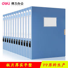 office file boxes. Buy Deli Office Foldable Plastic File Box Storage  Folder Information Boxes Back Width 3.5 Cm In Cheap Price On M.alibaba.com