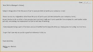 Resignation Letter : Lovely Very Funny Resignation Letter - Very ...