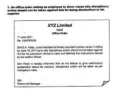 Example Of Office Memorandum Letter Office Memorandum