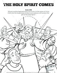 Jesus Getting Baptized Coloring Page Elegant Names Coloring Page