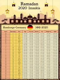 امساكية رمضان 2020 هامبورج المانيا تقويم 1441 Imsakia Hamburg Germany