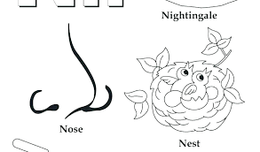 letter n coloring page l e pages preschool printable
