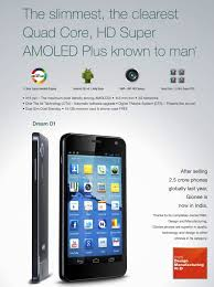 Gionee Dream D1 Comes With HD Super ...