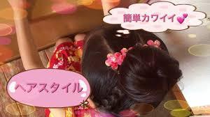 浴衣にピッタリな子供のヘアアレンジ①簡単カワイイ お団子アレンジ