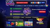 Новые развлечения в казино Вулкан Платинум