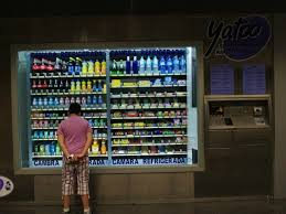 How To Hack Snack Vending Machines Custom Report CIA Contractors Fired After Hacking Vending Machine For