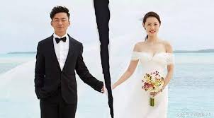 Image result for 王寶強,阿波羅網