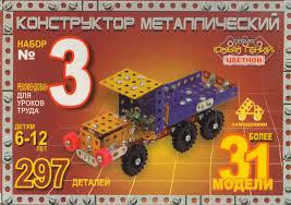 Металлический <b>конструктор Самоделкин Юный гений</b> №3 ...